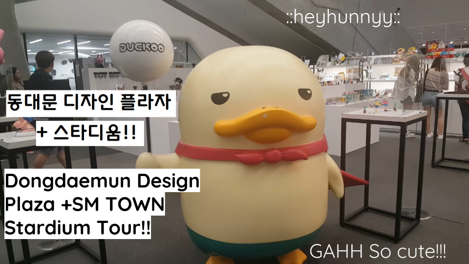 ::YOUTUBE:: Dongdaemun Design Plaza Tour!!