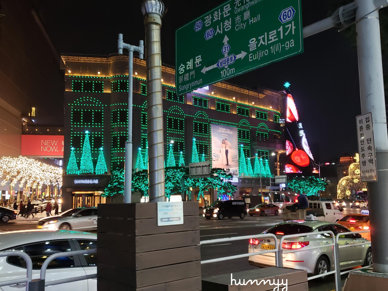 ::Merry Christmas::CHRISTMAS IN KOREA!!