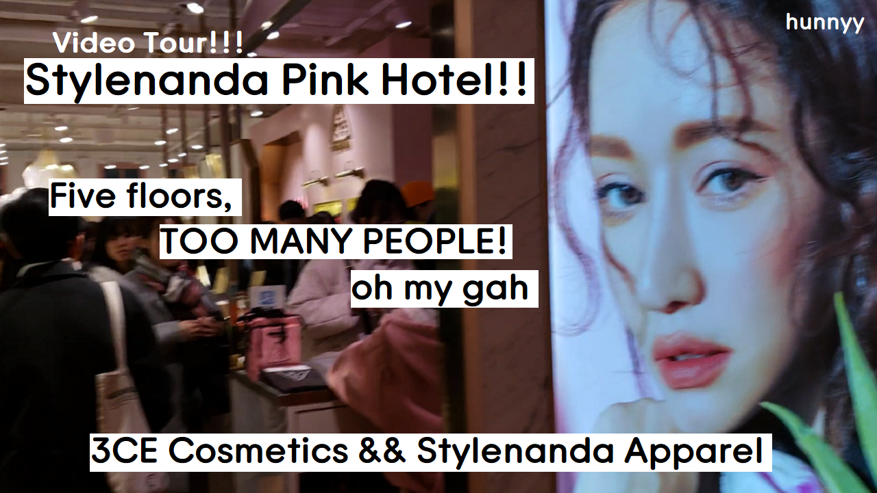 ::YOUTUBE:: Shopping at Stylenanda's Pink Hotel!
